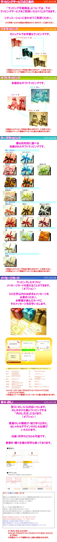 【ライフレーバー】ラッピングサービス